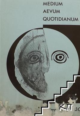 Medium Aevum Quotidianum