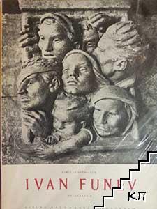 Ivan Funev