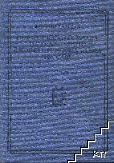 Политическите права на гражданите в конституционализма на САЩ