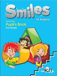 Smiles for Bulgaria 2nd Grade. Poopil's book + student's book