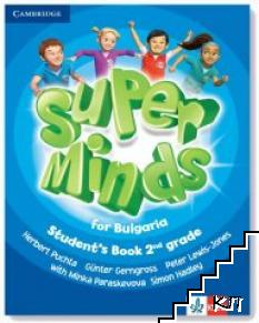 Super Minds for Bulgaria for 2rd grade + student's book