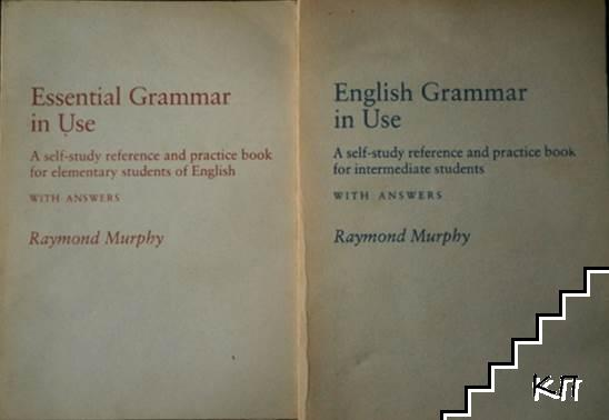 English Crammar in Use: A self-study reference and practice book for intermediate students / English Crammar in Use: A self-study reference and practice book for elementary students of English