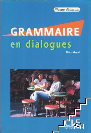 Grammaire en dialogues: Niveau débutant + CD