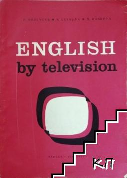 English by television. Third year