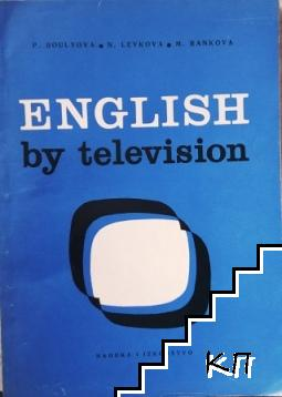English by television. Second year