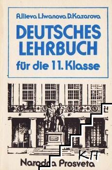 Deutsches Lehrbuch für die 11. klasse