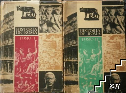 Historia de Roma. Tomo 1-2
