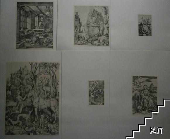 Алберхт Дюрер - четиридесет и осем гравюри на метал