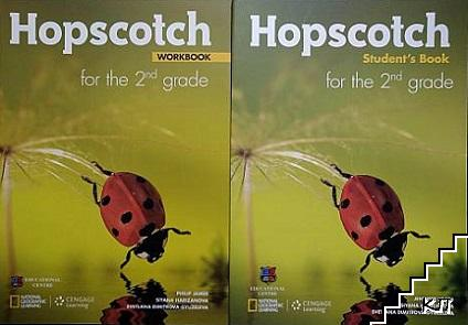 Hopscotch 2 for the 2th grade. Workbook and student's book