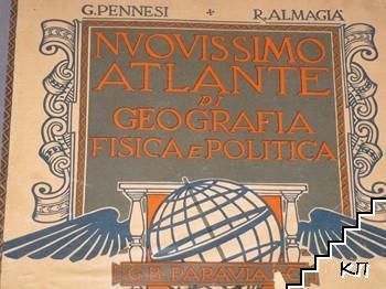Nuovissimo atlante di geografia fisica e politica