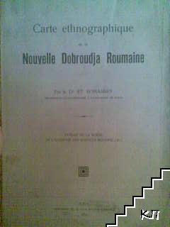 Carte ethnographique de la Nouvelle Dobrudja Roumaine