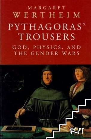 Pythagoras' Trousers: God, Physics and the Gender Wars
