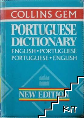 Collins Gem Portuguese Dictionary: English-Portuguese, Portuguese-English