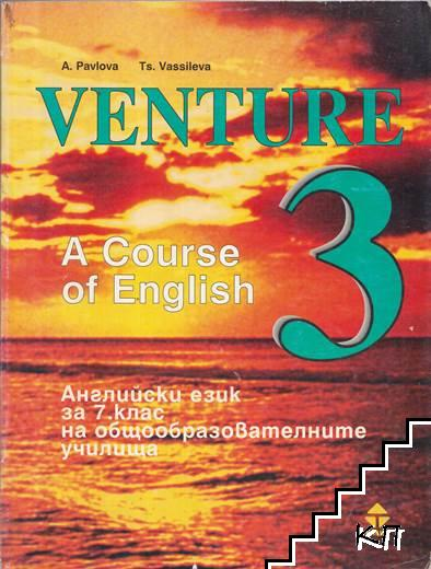 Venture 3: A Course of English