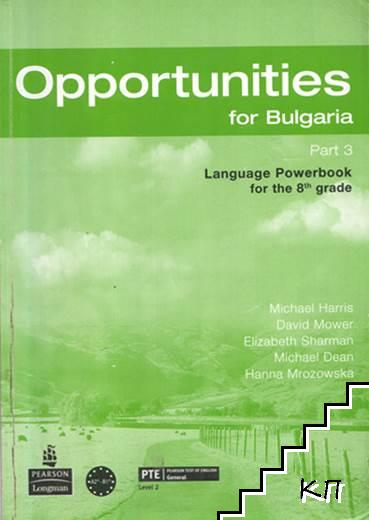 Opportunities for Bulgaria. Part 3. Language Powerbook for the 8th grade