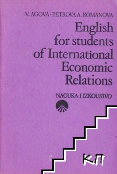 English for students of international economic relations