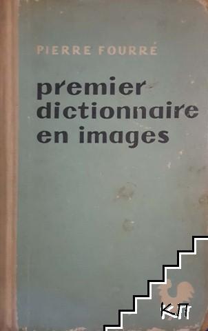 Premier dictionnaire en images