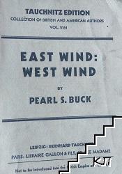 East Wind: West Wind
