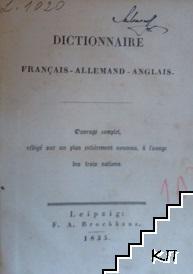 Dictionnaire français-allemand-anglais