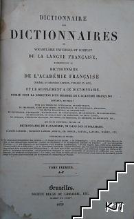 Dictionnaire des Dictionnaires ou Vocabulaire universel et complet de la langue française, reproduisant le dictionnaire. Tome 1