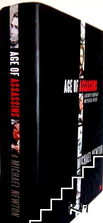 Age of Assassins: A History of Conspiracy and Political Violence, 1865-1981 (Допълнителна снимка 1)