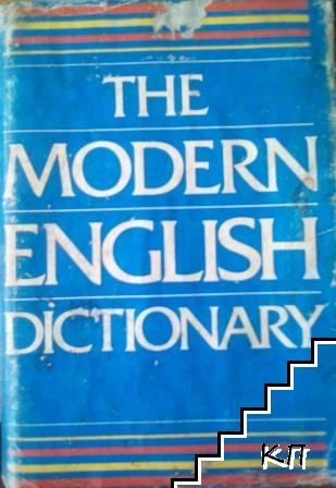 The Modern English Dictionary
