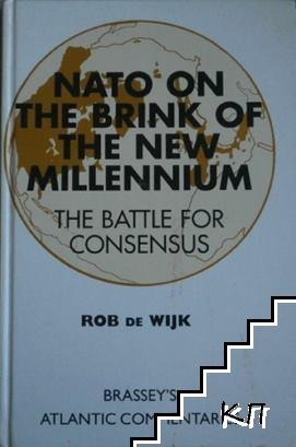 NATO on the brink of the new millennium