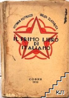 Il primo libro di Italiano