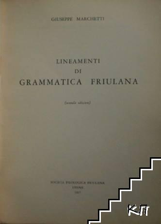 Lineamenti di Grammatica Friulana