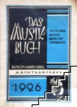 Das Musik Buch