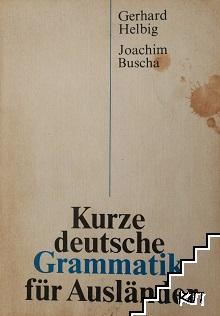 Kurze deutsche grammatik für ausländer