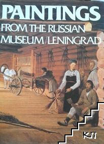 Paintings from the Russian museum - Leningrad