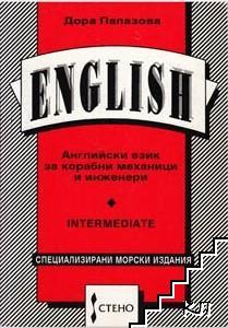 English for marine engineers. Intermediate / Английски език за корабни механици и инженери