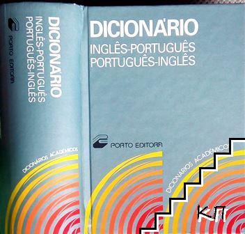 Dicionário Inglês-Português / Dicionário Português-Inglês