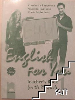 English for You. Teacher's Book 1