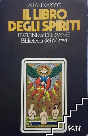 Il libro degli spiriti