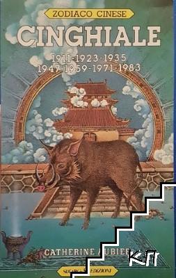 Zodiaco Cinese: Cinghaile