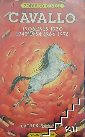 Zodiaco Cinese: Cavallo