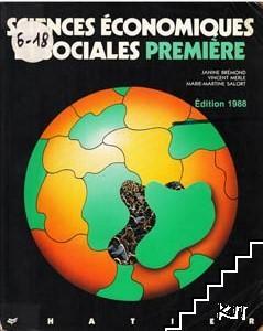 Scienes économiiques et sociales de première