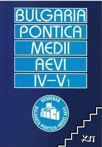 Bulgaria pontica medii aevi IV-V1