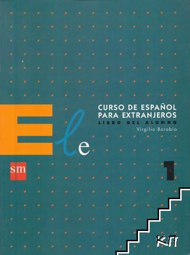 Es negocio. Nivel 1: Curso de Español de negocios Libro del alumno