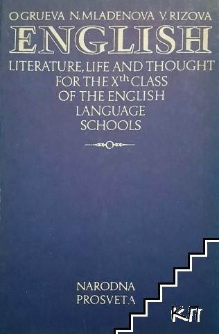English. Literature, Life and Thought for the 10th Class of the English Language Schools
