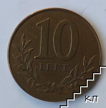 10 леки / 2009 / Албания