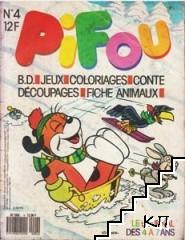 Pifou. № 4