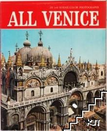 All Venice