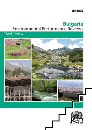 Environmental Performance Review: Bulgaria