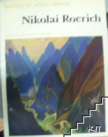 Nikolai Roerich. Masters of world painting