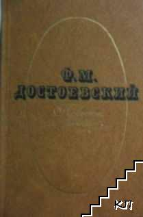 Повести и рассказы в двух томах. Том 2: 1862-1877