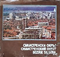 Силистренски окръг