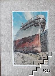 British of the chantiers de l'atlantique